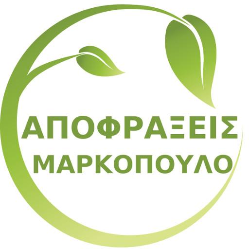 logo - Αποφράξεις Μαρκόπουλο